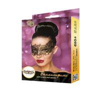 Карнавальная маска Беллатрикс
