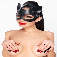 Маска Кошка из натуральной кожи
