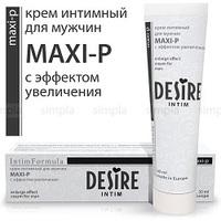 Maxi-P Крем интимный для мужчин Desire 30мл