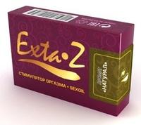 Экста-З нтимное масло Desire 1,5 мл